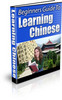 Thumbnail Guide To Learning Chinese - Learn The Chinese Language